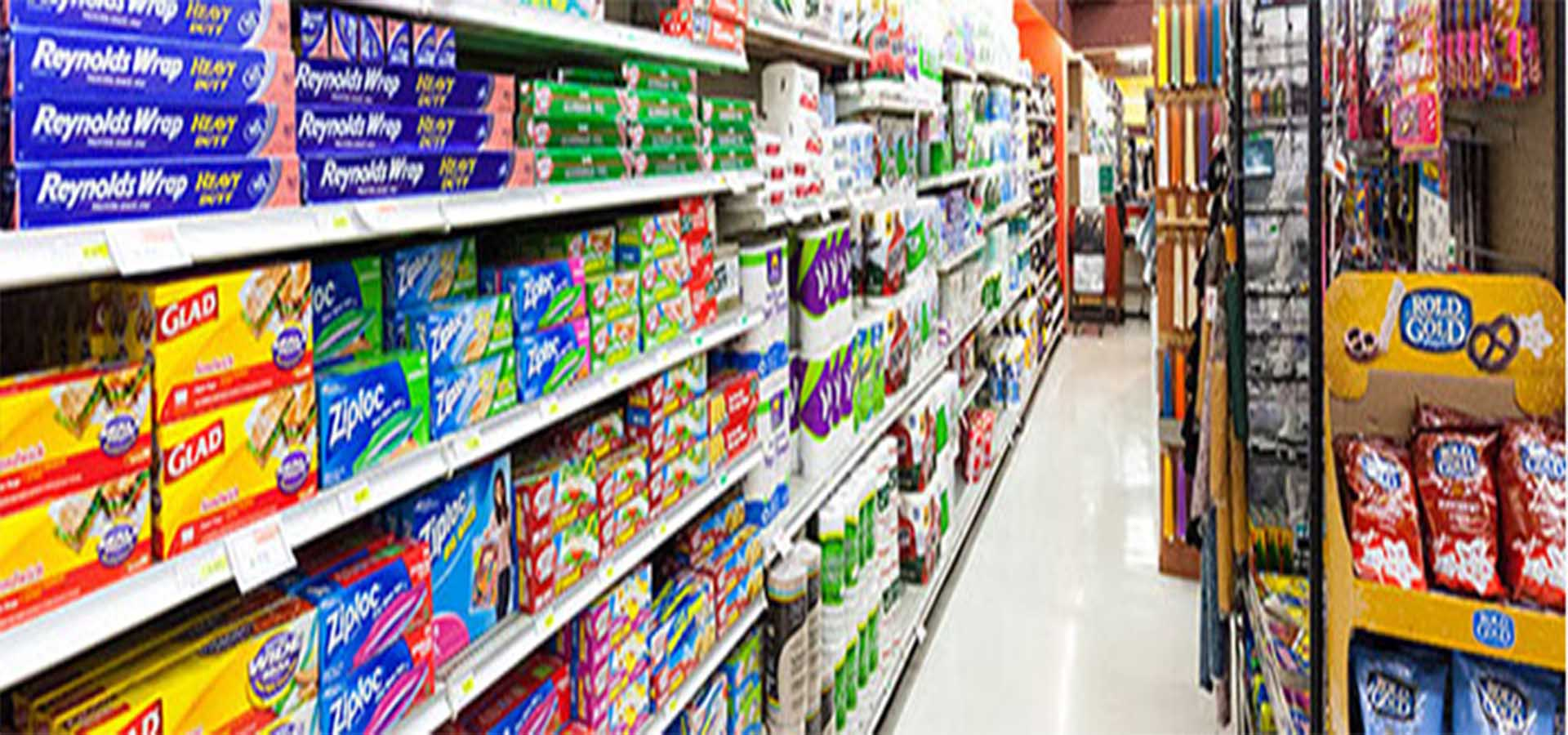 Capitalize on Merchandising